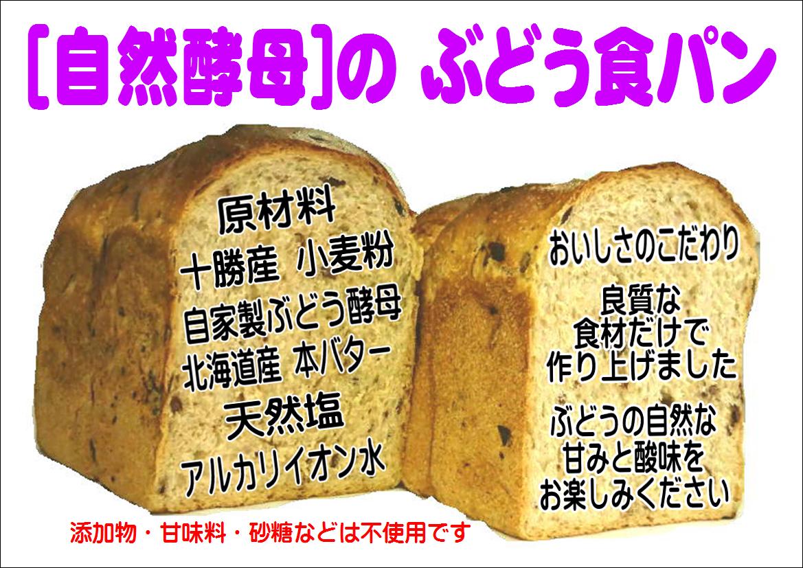 7月18日(火)よりさらに美味しくなります!